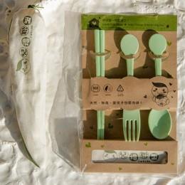 愛地球餐具組