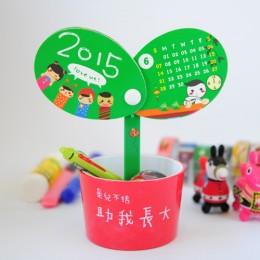 幸福小樹-多功能心情年曆
