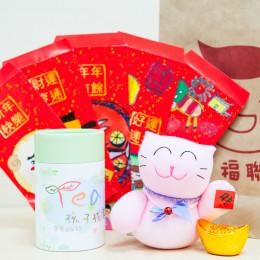 【新春限定超值組】微笑招財貓+寶寶造型茶包
