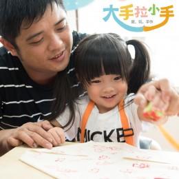 親子課程 | 夏日和風食光