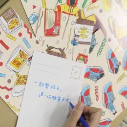 愛孩子物資包 ❤ 明信片組