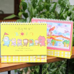 [預購] 兒福聯盟2017愛孩子年曆-桌曆