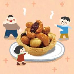 親子課程 | 新春烤塔逗年獸