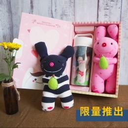 【童趣兔寶杯】禮盒