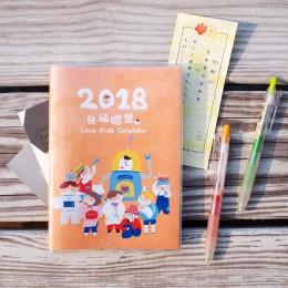 [預購] 兒福聯盟2018愛孩子年曆-手帳本