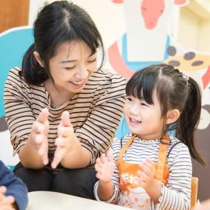 親子課程│幼兒五力啟蒙班 (1.5-3Y)