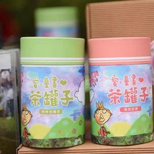 愛。童畫好茶禮盒