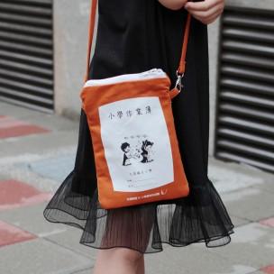 小學作業簿隨身袋 (2色)