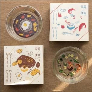 今天中午吃什麼│ 耐熱玻璃保鮮盒
