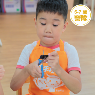 暑期幼兒數學營隊 │ 童話王國