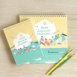 我的課後生活|2020愛孩子桌曆 x 手帳本